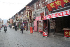 Luoyang Ancient Store Street Royalty Free Stock Image