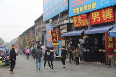Luoyang Ancient Store Street Stock Images