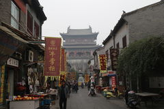 Luoyang Ancient Store Street Stock Photos