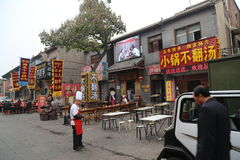 Luoyang Ancient Store Street Royalty Free Stock Photo