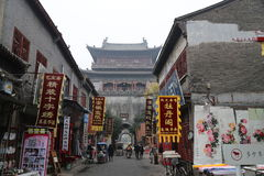 Luoyang Ancient Store Street Stock Photo