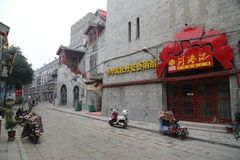 Luoyang Ancient Store Street Royalty Free Stock Photography