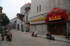 Luoyang Ancient Store Street Royalty Free Stock Images