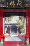 LUOYANG, CHINA - 14 DE NOVIEMBRE DE 2014: Templo de Guanlin un histórico famoso Imagen de archivo libre de regalías