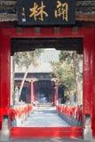 LUOYANG KINA - NOVEMBER 14 2014: Guanlin tempel ett berömt historiskt Royaltyfri Bild