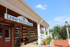Luray Valley Museum Stock Photo