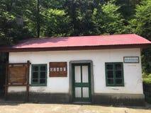 Lushan góry sceneria zdjęcia stock