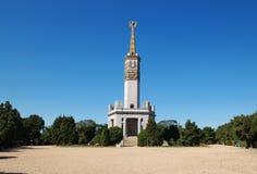 Lushun端起(亚瑟港口)苏联红色陆军纪念碑 免版税库存照片