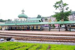 Lushun Railway Station in northeast China Stock Image