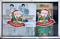Lustige Bieranzeige mit Santa Claus, Changchun, China Stockfoto