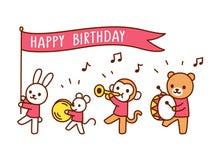 Lustige Tierparade alles Gute zum Geburtstag vektor abbildung