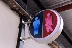 Lustige Toilette Zeichen Lizenzfreies Stockfoto