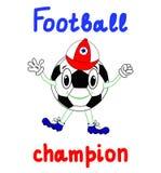 Lustiger Fußball mit emporgeragter Kappe auf einem weißen Hintergrund Vector Illustration, Druck, Fußballcharakter mit Beschriftu Stockfotos