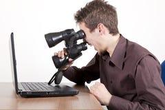 Lustige Suche Lizenzfreies Stockbild