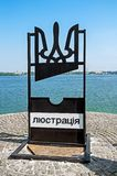 Lustración de la guillotina Imagen de archivo