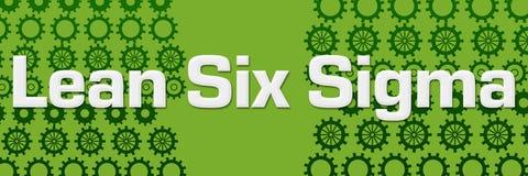 Luta sex horisontalgröna kugghjul för Sigma stock illustrationer