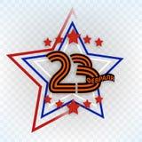 Luty 23 Kartka z pozdrowieniami projekta Szczęśliwy obrońca Fatherland dzień z st George faborkiem i gwiazdą odizolowywającymi na royalty ilustracja