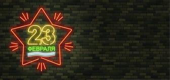 Luty 23 Obrońcy Fatherland dzień Neonowego znaka i zieleni br Zdjęcia Royalty Free