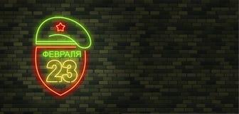 Luty 23 Obrońcy Fatherland dzień Neonowego znaka i zieleni br Zdjęcia Stock