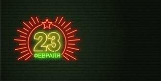Luty 23 Obrońcy Fatherland dzień Neonowego znaka i zieleni br Zdjęcie Royalty Free
