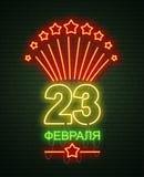 Luty 23 Obrońcy Fatherland dzień Neonowego znaka i zieleni br Fotografia Royalty Free