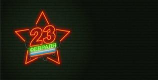 Luty 23 Obrońcy Fatherland dzień Neonowego znaka i zieleni br Zdjęcie Stock