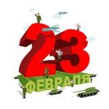 23 Luty Patriotyczny świętowanie wojskowy w Rosja Obrazy Royalty Free
