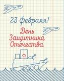 Luty 23 Ręka rysunek w notatnika papierze Militarny statek i a Zdjęcia Royalty Free