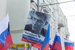 25 2018 Luty, ROSJA, MOSKWA Marzec pamięć Boris Nemtsov w centrum Moskwa bulwaru pierścionek, Rosja obraz royalty free