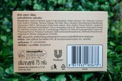 LUX Soap Global-merk dat door Unilever wordt ontwikkeld royalty-vrije stock fotografie