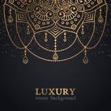 Luxe vectorpatroon Royalty-vrije Stock Afbeelding