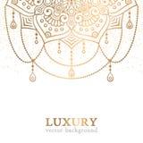 Luxe vectorpatroon Royalty-vrije Stock Afbeeldingen