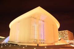 Luxembourg som är filharmonisk vid natt arkivbild