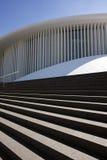 Luxemburg Philharmonie lizenzfreie stockfotografie
