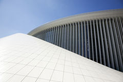 Luxemburg Philharmonie Lizenzfreies Stockfoto