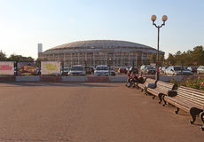 Luxniki Stadium in Moscow, Russia Stock Photos