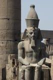 Luxor Photographie stock