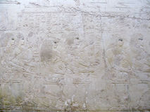 Luxor, Egypt: Tomb of Ramose at the ancient necropolis of the nobles in Thebes Stock Photos