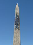 Luxor Needle in Las Vegas Stock Photos