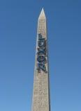 Luxor Needle in Las Vegas. Luxor Needle with blue sky background, Las Vegas, Nevada, U.S.A Stock Photos