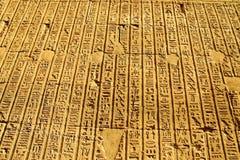 Luxor pismo fotografia royalty free