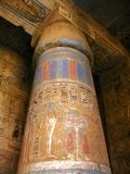 Luxor: Polychromed column at Medinet Habu temple Stock Images
