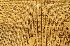 Luxor script Royalty Free Stock Photography