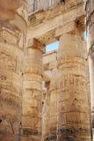 luxor tempel Royaltyfri Bild
