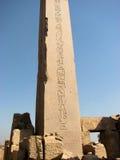 Luxor tempelobelisk Royaltyfri Bild