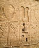 Luxor temple hieroglyphs ankh. Symbol Stock Photos