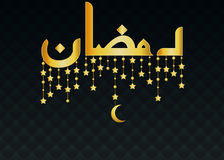 Luxurious golden arabic Ramadan text with hanging decorations. On dark background Stock Photo