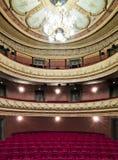 Luxurious theater hall Royalty Free Stock Photos