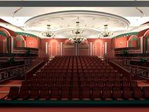 Luxury audience hall Royalty Free Stock Photo