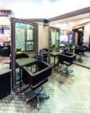 Luxury beauty salon Royalty Free Stock Photos